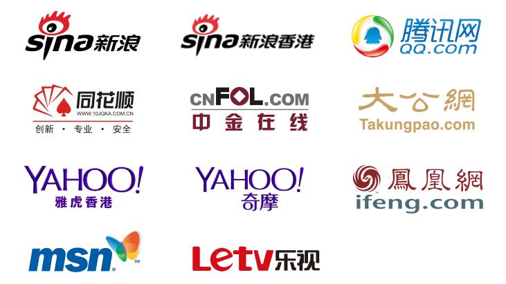 主要合作伙伴_logo
